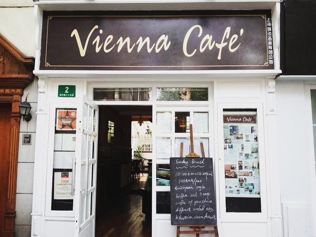 Vienna Cafe by KapaZhao
