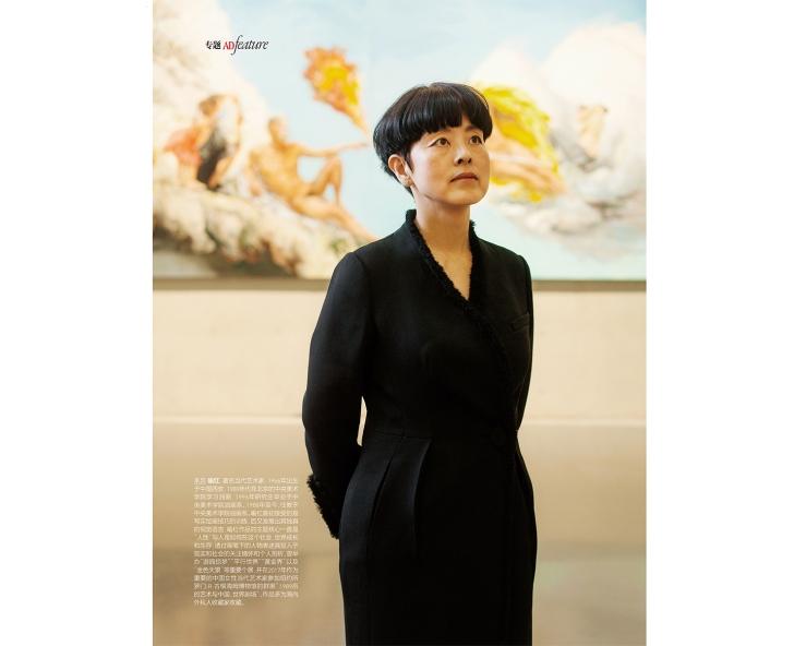 Yu Hong