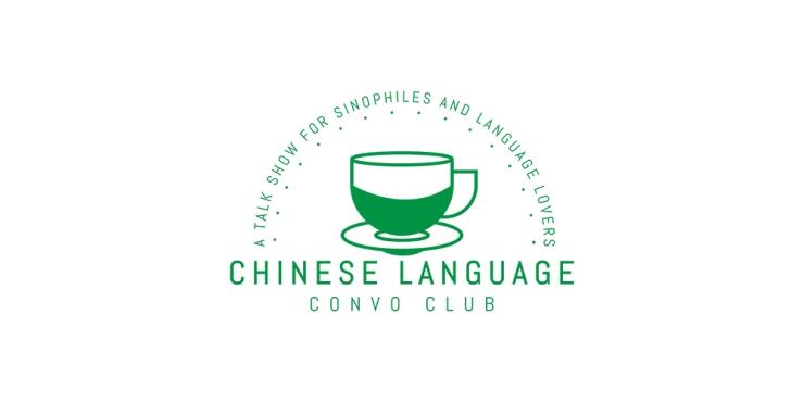 Chinese convo club logo