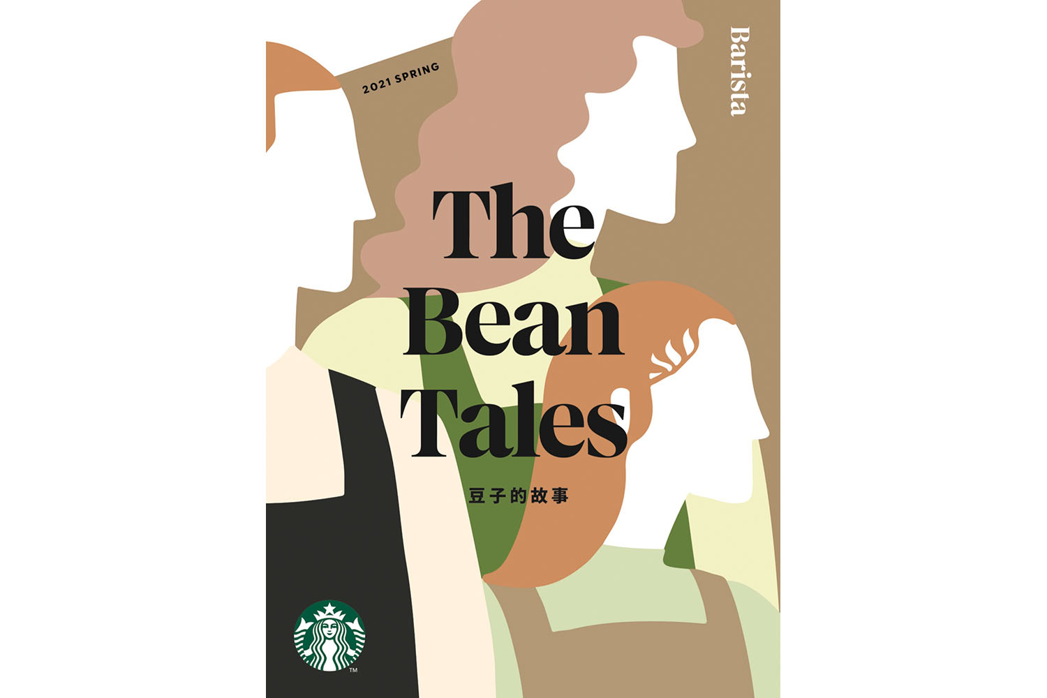 The Bean Tales Barista issue